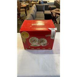 BUNNYKINS ROYAL DOULTON 4 PIECE NURSEYWARE SET - IN ORIGINAL BOXES