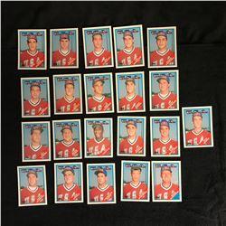 1988 TOPPS TRADED USA BASEBALL CARD LOT