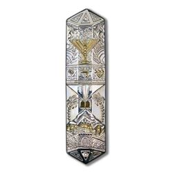Raphael Abecassis Sterling Silver Electroform Mezuzah with Letter of Authenticity.