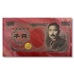 "Steve Kaufman (1960-2010), ""Japan 1000 Yen"" Hand Signed and Numbered Limited Edition Hand Pulled sil"
