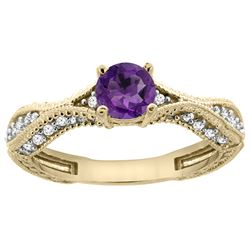 0.67 CTW Amethyst & Diamond Ring 14K Yellow Gold - REF-67X7M
