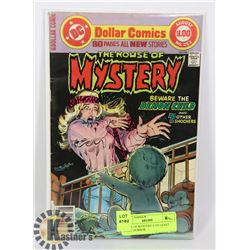 HOUSE OF MYSTERY # 253 GIANT COMIC HORROR