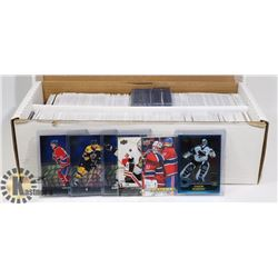BOX OF APPROX 1500 HOCKEY CARDS
