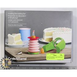 CRATE & BARREL CAKE FROSTING DECORATING SET