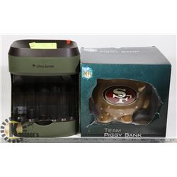 SF GIANTS PIGGY BANK AND COIN SOLDERING MACHINE
