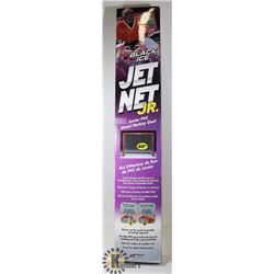 JR HOCKEY NET