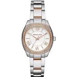 NEW MICHAEL KORS WHITE DIAL 2-TONE MSRP $337
