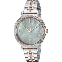NEW MICHAEL KORS MOTHER-OF-PEARL WATCH MSRP $351