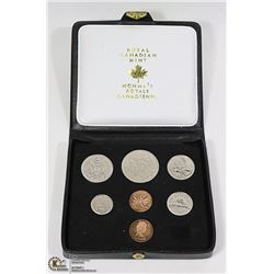 7 COIN SET CANADA 1971