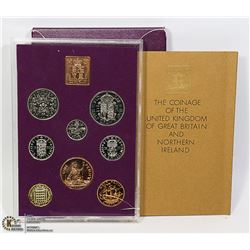 9 COIN SET OF GREAT BRITAIN
