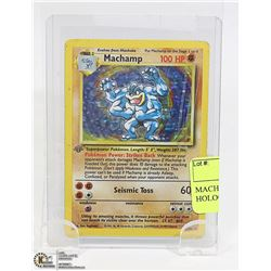 MACHAMP 1ST EDITION POKEMON HOLOGRAM 1999