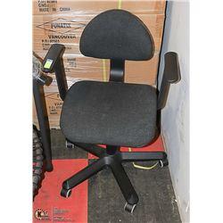 "OFFICE CHAIR- WHEELED- ""IKEA"" BRAND"