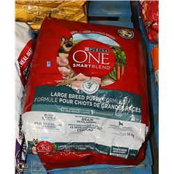 TWO 14KG BAGS OF PURINA ONE REAL CHICKEN