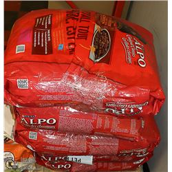 FIVE 16KG BAGS OF COOKOUT CLASSIC DOG FOOD
