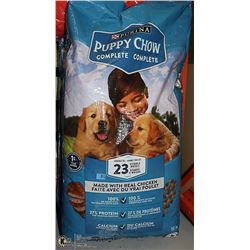 TWO 16KG BAGS OF PURINA PUPPY CHOW