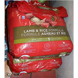 TWO PARTIAL BAGS OF LAMB AND RICE PURINA DOG FOOD