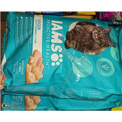 TWO 7.26KG BAGS OF IAMS CHICKEN AND TURKEY