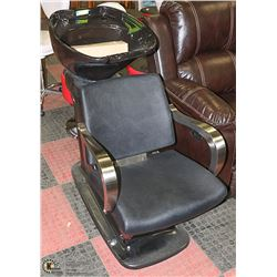 NEW SALON BACKWASH ONE PIECE CHAIR