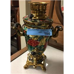 Painted Brass Samovar