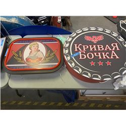 2 Russian light up beer signs
