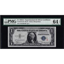 """1935A $1 Experimental """"S"""" Silver Certificate Note PMG Choice Uncirculated 64EPQ"""