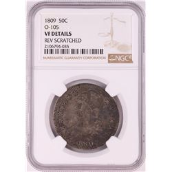 1809 Capped Bust Half Dollar Coin NGC VF Details O-105