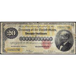 1882 $20 Gold Certificate Note