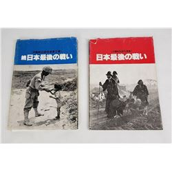 Lot of 2 Japanese Military Books WWII