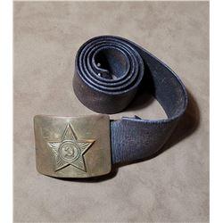 WW2 Soviet Russia Belt and Buckle