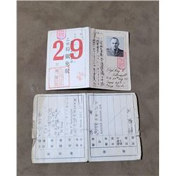 Pre WW2 Chinese US Army Officer Passport Documents
