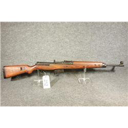 Mauser G43 WWII