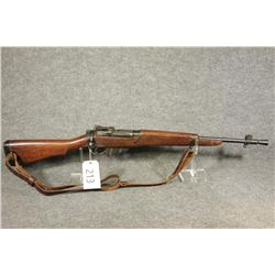 Lee Enfield Jungle Carbine