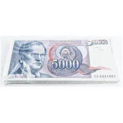 Bank of Congo 1997 Brick (40) x 5 Tano