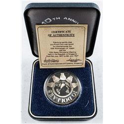 Asean 1977 10.00 Coin Proof, KM#16 CAT 60