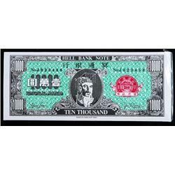 Original Brick - Hell Banknotes 50 x  10,000.00 Red Seal