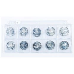 Group (10) Canada Silver 50 Cents Queen  Elizabeth - All BU
