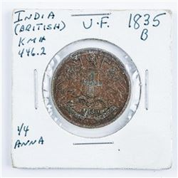 1835B India Great Britain 1/4 Anna KM#446.2
