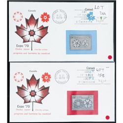 Lot (2) Expo 70 First Day Covers with Bronze  Stamps