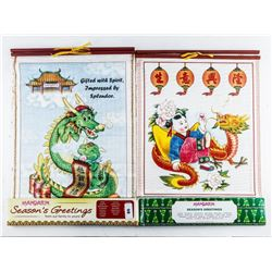 Lot (4) Chinese Calendars: 2000 x 2, 2009 and  2014