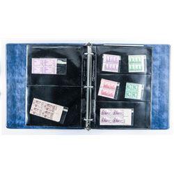Estate Stamp Collection Binder, US Blocks etc
