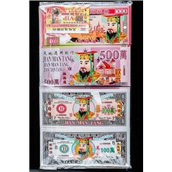 Group of (4) Bundles Sealed, 10-20-50-100  Notes 'Juan Man Tang'