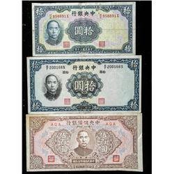 Lot (3) China - Banknotes 1940's