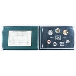 RCM 2000 Specimen Coin Set
