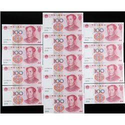 Lot (12) China 100 Yuan 2005 GEM UNC In  sequence