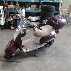 EVT electric intelligent control scooter with key no charger