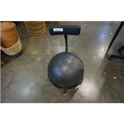 EXCERCISE BALL CHAIR