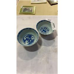 2 Antique chinese bowls said to be ming dynasty
