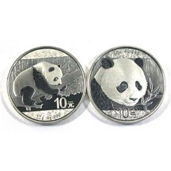 2016 & 2018  30 gram China Panda .999 fine silver (Tax Exempt) 2pcs
