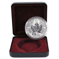1908-1998 Anniversary Privy Mark 1oz. Silver Maple Leaf (TAX Exempt) - Comes encapsulated with Displ