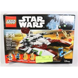 SEALED LEGO STAR WARS REPUBLIC